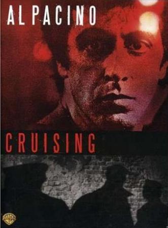Cruising [videoregistrazione]