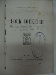 Louk Loukitch