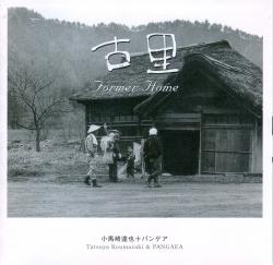 Former home