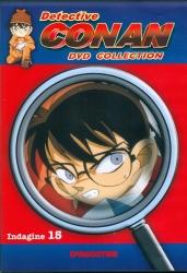 Detective Conan [Videoregistrazione]