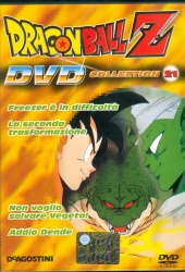 Dragon Ball Z [Videoregistrazione]