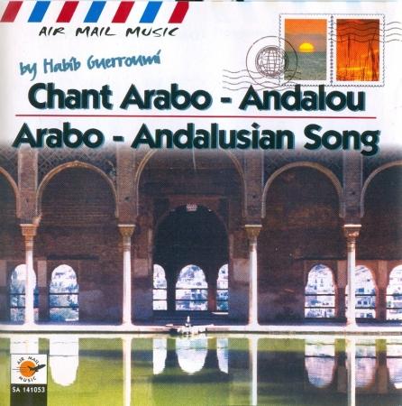 Chant Arabo-Andalou
