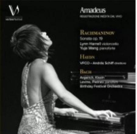 Sonata in sol minore per violoncello e pianoforte