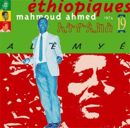 Ethiopiques [Audioregistrazion]