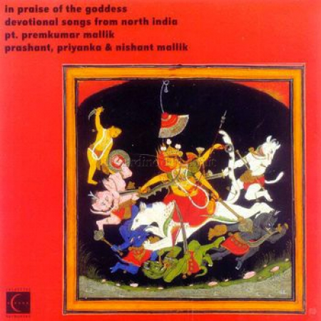 In praise of the goddess [Audioregistrazione]