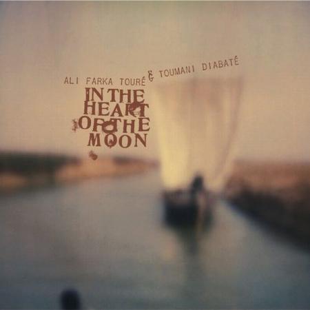 In the heart of the moon [Audioregistrazione]