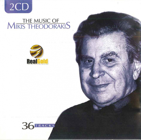 The music of Mikis Theodorakis