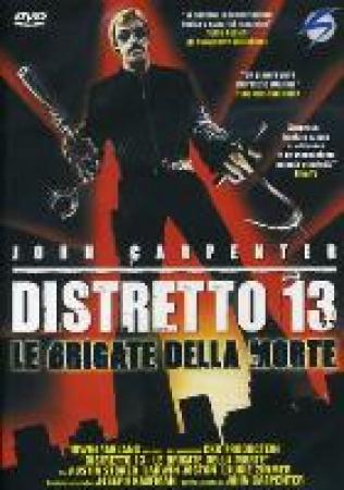 Distretto 13