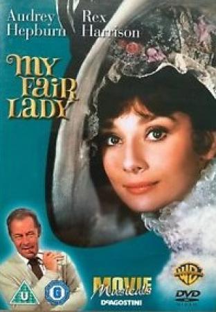 My fair lady [Videoregistrazione]