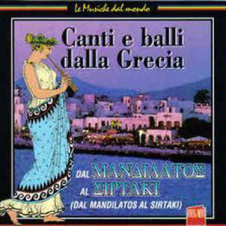 Canti e balli dalla Grecia