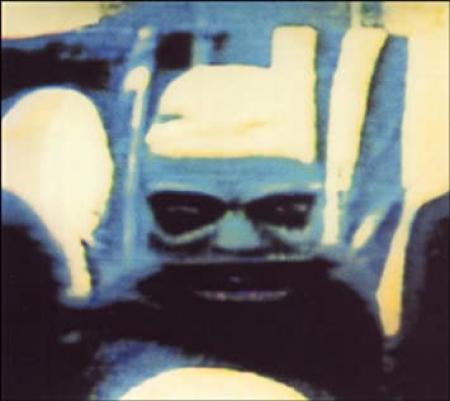 Peter Gabriel 4 [Audioregistrazione]