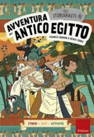 Avventura nell'antico Egitto