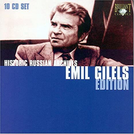 Emil Gilels edition [Audioregistrazione]