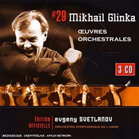 Ouvres orchestrales [Audioregistrazione]