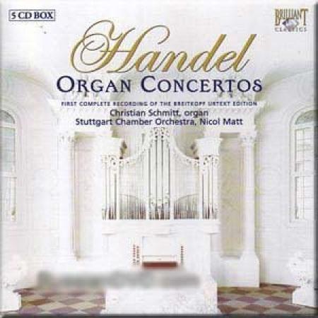 Organ Concertos [Audioregistrazione]