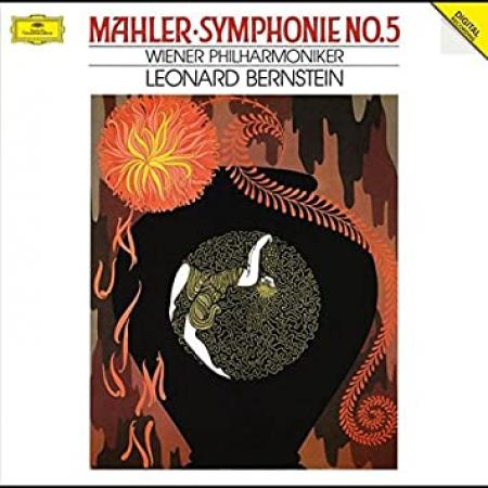 Symphonie no.5 [Audioregistrazione]