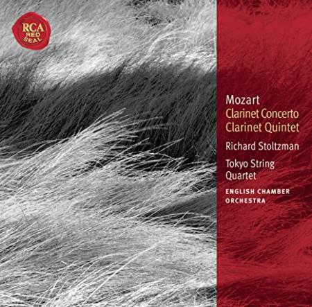 Clarinet Concerto [Audioregistrazione]