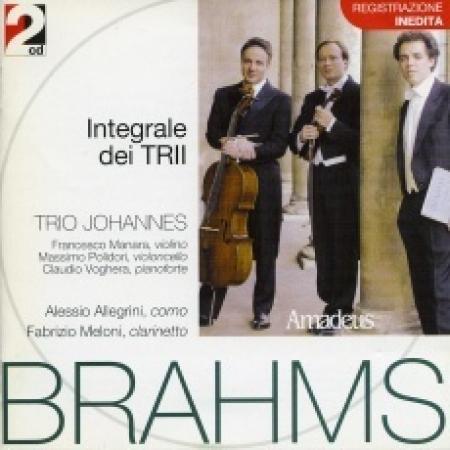 I Trii [Audioregistrazione]