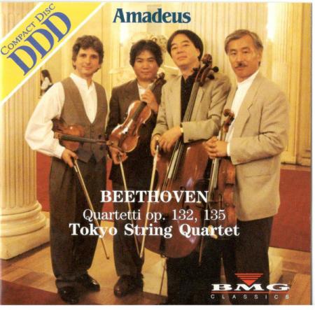 Streichquartett Nr. 15 a-moll op. 132