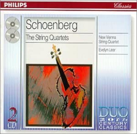 The String Quartets [Audioregistrazione]