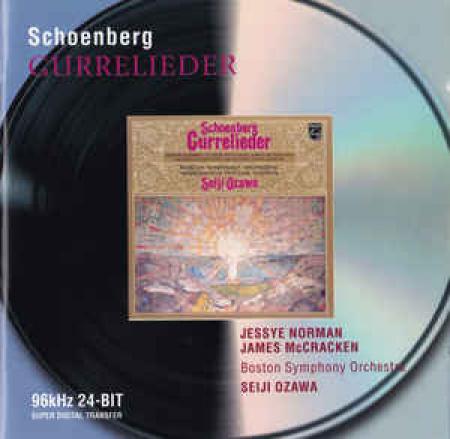 Gurrelieder [Audioregistrazione]