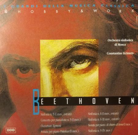 Beethoven [Audioregistrazione]