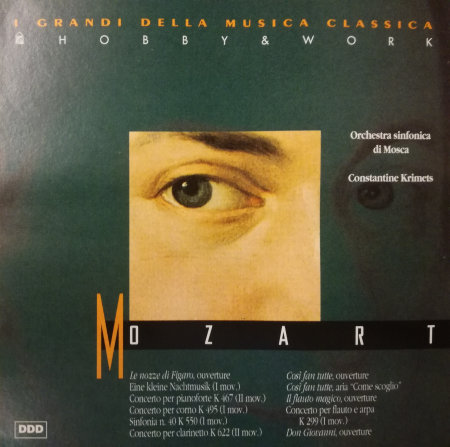 Mozart [Audioregistrazione]